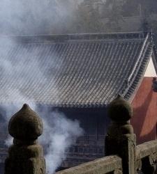 בית הספר ללימוד טאי צ'י ואמנויות לחימה סיניות