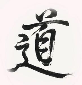 דאו, הדרך בפילוסופיה הסינית, טאי צ'י ואחנויות לחימה סיניות
