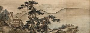דרך הטאי צ'י - הדרך הטבעית