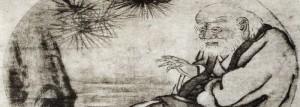 הטיפ השבועי, אמרותיו של לאו טסי ונסיונותיו של מ. מאגו להאירם