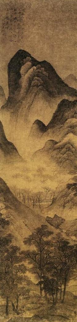 טאו, טאואיזם, טאו טה צ'ינג, הפסוק השבועי של לאו טסי