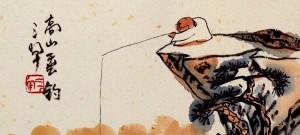 מאמרים על פילוסופיה סינית