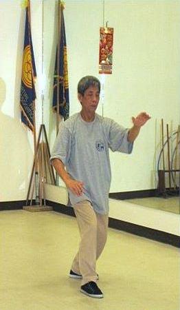 טאי צ'י תנועה בריאות אמנות לחימה