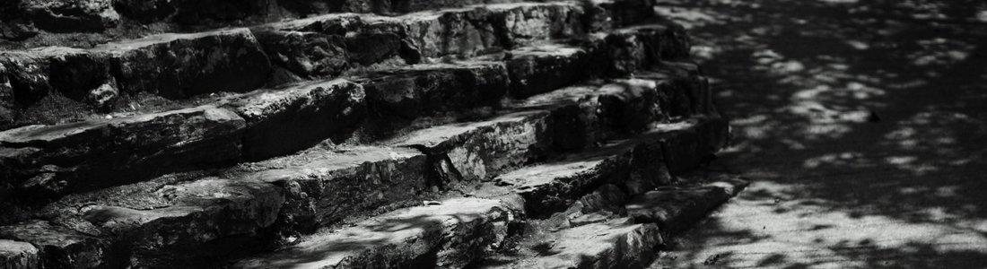 תמונת מדרגות